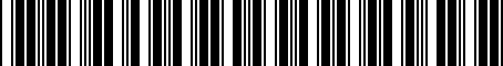 Barcode for PT92589190